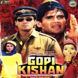 Chhatri Na Khol Barsaat Me { Gopi Kishan - 1994 } - Hard Retro Mix By DJ Pankaj