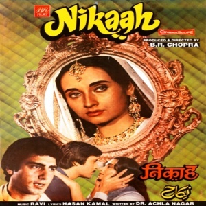 Dil K Arman Anshuon Me Bah Gaye-( Nikaah - 1982 )-Hard Dialogues Heart Touches Dholki Mix